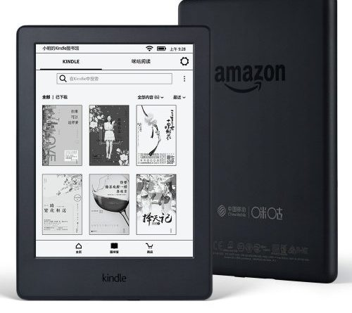 To conquer China, Amazon associates With Migu